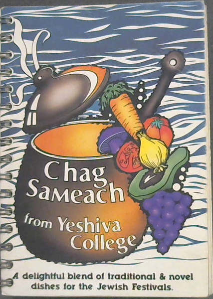 Image for Chag Sameach from Yeshiva College