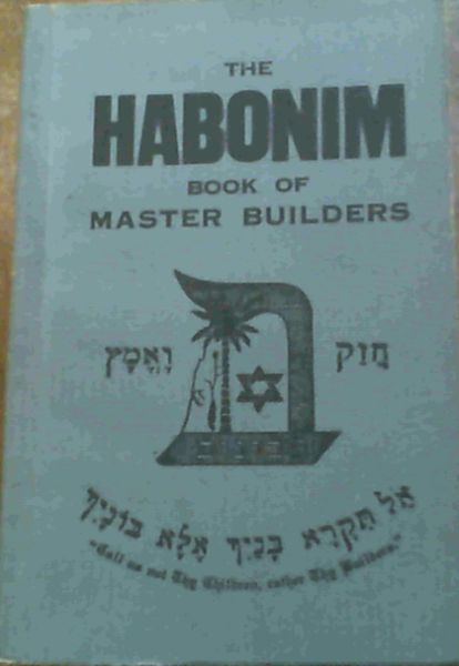 Image for The Habonim Book of Master Builders