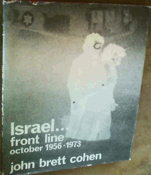 Image for Israel.front line October 1956-1973