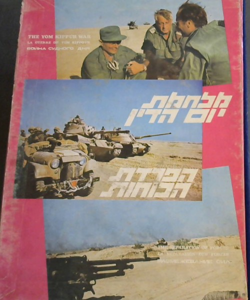Image for The Yom Kippur War / La Guerre de Yom Kippour ; The Separation of Forces / La Separation des Forces