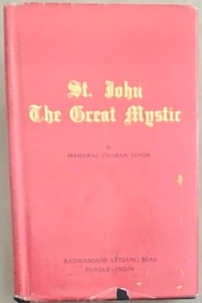 Image for St John the Great Mystic