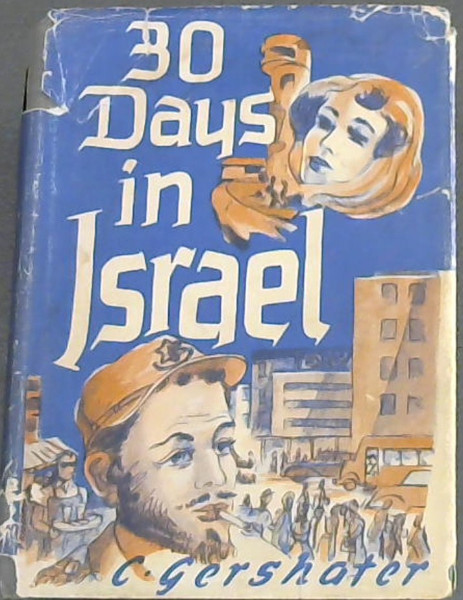 Image for 30 Days in Israel