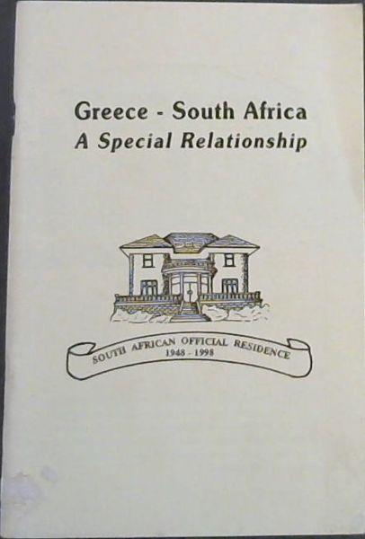 Image for Greece - South Africa , A Special Relationship