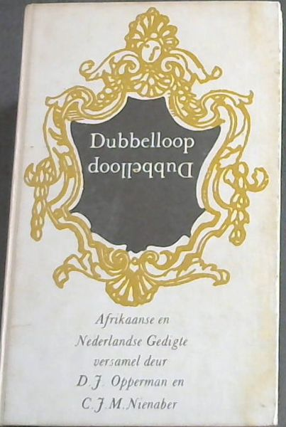 Image for Dubbelloop