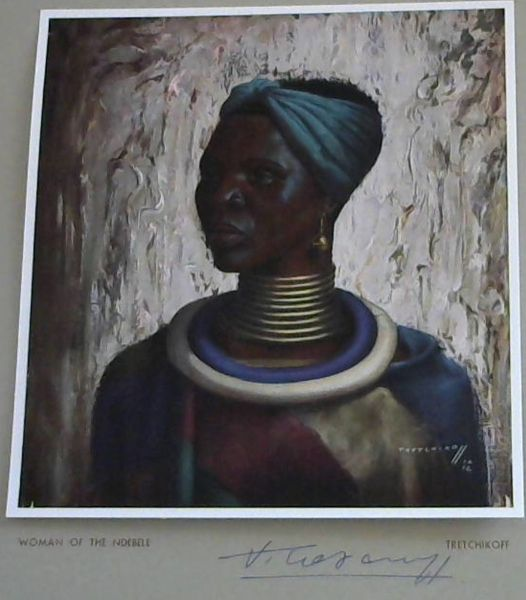 Image for Tretchikoff Print - Signed: Woman of the Ndebele