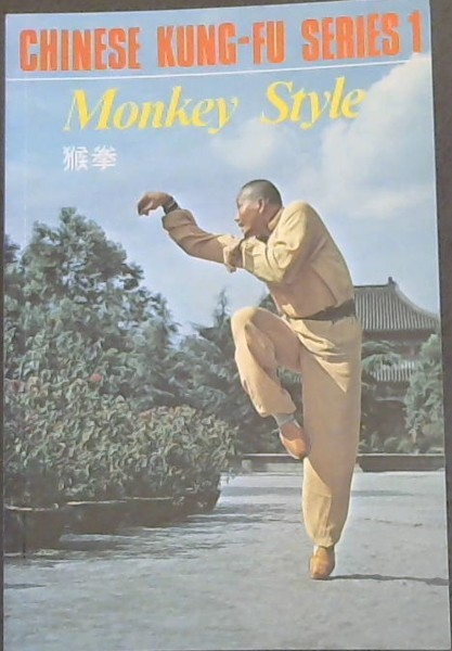 Image for Monkey Style (Chinese Kung-Fu Series, No. 1)