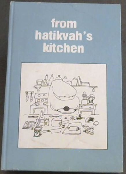 Image for From Hatikvah's Kitchen
