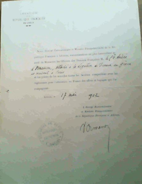 Image for Letter of passage from the French Legation in Athens to French customs dated 1902 - signed by Olivier d'Ormessoy