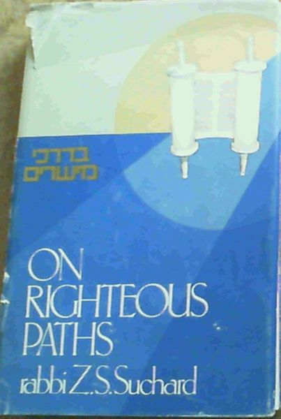 Image for On Righteous Paths