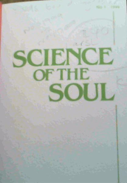 Image for Science of the Soul 1999 - 2000