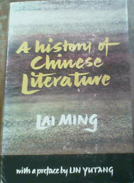 Image for A History of Chinese Literature