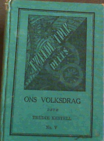 Image for Ons Volksdrag No. V Only
