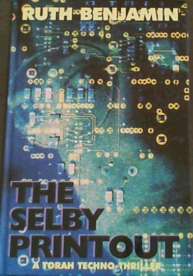 Image for The Selby Printout