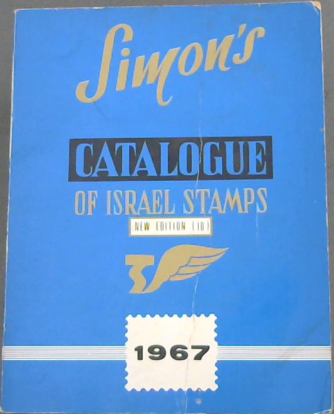 Image for Simon's  Catalogue  Of  Israel  Stamps  1967