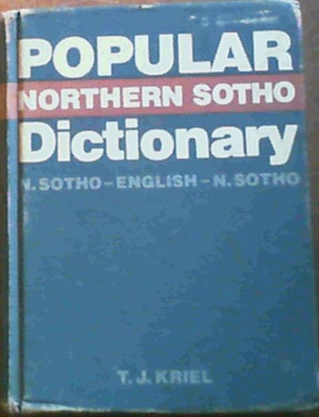 Image for Popular Northern Sotho dictionary: N. Sotho-English, English-N. Sotho