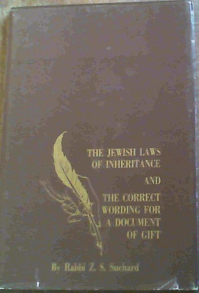 Image for The Jewish Laws of Inheritance and The Correct Wording for a Document of Gift