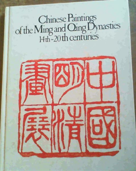 Image for Chinese paintings of the Ming and Qing Dynasties, 14th-20th century