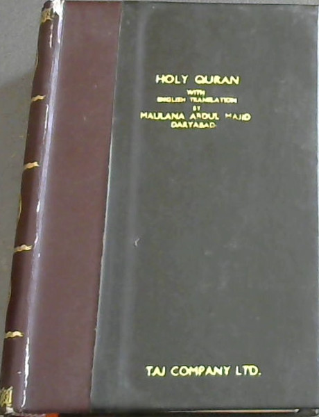 Image for Holy Qur'an